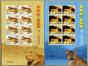 China 2005-23 Leopard & Cougar Jointly Issue Canada Animal Full Sheet