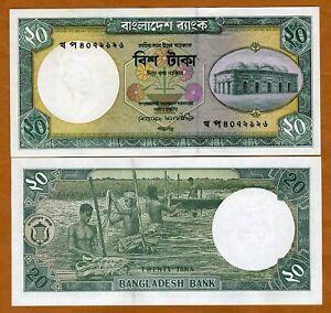 Bangladesh-20-taka-1988-2002-P-27-27c-UNC