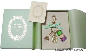 New-LADUREE-Keychain-Key-Chain-Macaron-Eiffel-Tower-Green-in-Gift-Box-JAPAN