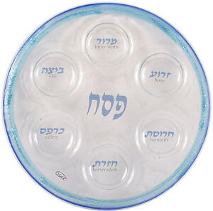 Passover Pesach Seder Designer Plate Tray Dish, Israeli ...