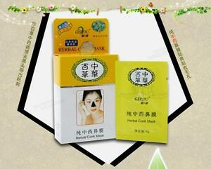 6-Packs-Herbal-Deep-Cleansing-Nose-Pores-Blackheads-Remove-Conk-Mask-Beauty-Tool