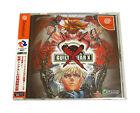 Guilty Gear X (Sega Dreamcast, 2000)