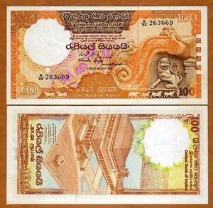 Sri-Lanka-Ceylon-100-Rupees-1982-P-95-UNC