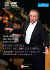 World Orchestra For Peace At The Abu Dhabi Festival (DVD, 2011)