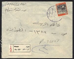 "SAUDI ARABIA 1976 ""SHAQRA"" REGIST. TO DHARAN VIA ""RIYADH AIRPORT"" ALL ARABIC ON"