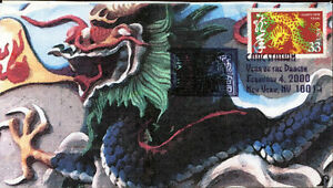 """#3370 HAND PAINTED ACRYLIC FDC BY PYRRHUS """"YEAR OF THE DRAGON"""" BN2458"""