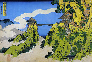 Temple-bridge-by-Katsushika-Hokusai-20-034-x26-034-Japanese-Art