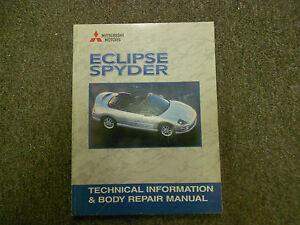sequal eclipse 3 service manual
