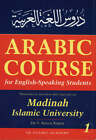 Arabic Course for English Speaking Students: Originally Devised and Taught at Madinah Islamic University: v. 1 by V. Abdur Rahim (Paperback, 2002)