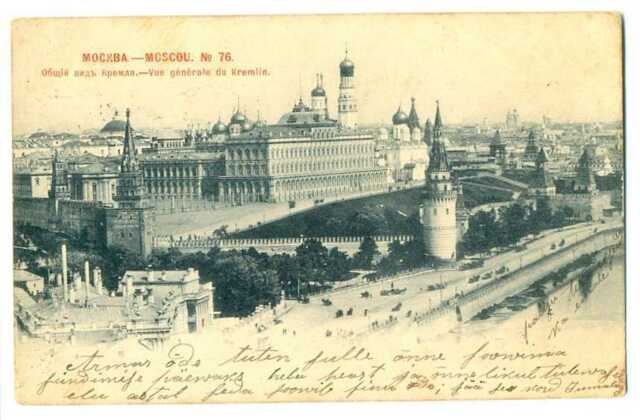 Russian Imperial Town View Moscow Kremlin PC 1902