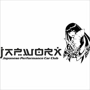 Attack On Titan Trainee Logo in addition Outline Style Icons also I0000DLG9zqzU12c together with Infinity Symbol Logo besides 561401909771336868. on japanese car badges