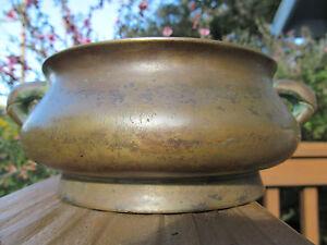 OLD-China-Chinese-Bronze-Incense-Burner-V-Heavy-Senser-2-334-Grams-Estate-Find