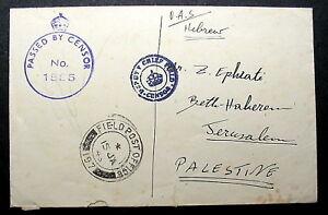PALESTINE FPO COVER NO 197 15-JA-1943 CENSOR NO 1585