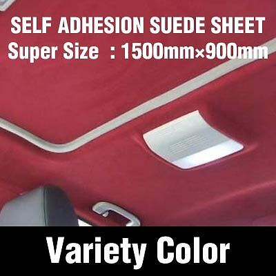 Self Adhesion Suede Sheet Super Big Size 1500mm x 900mm - Choose Your 11 Color