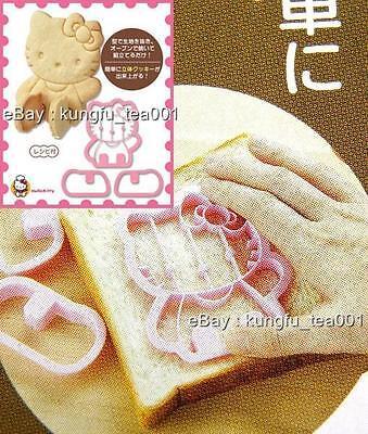 Sanrio Hello Kitty 3D Cookie / Bread Toast Cutter Mold