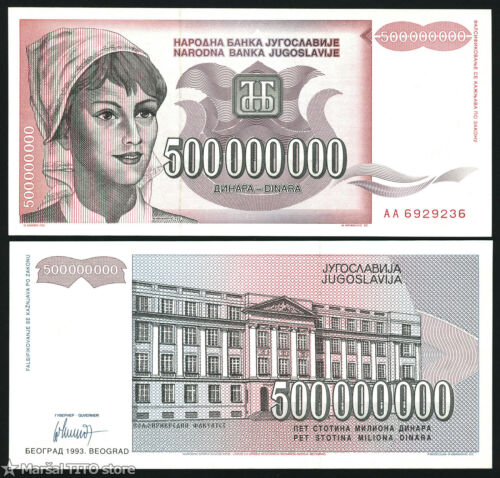 YUGOSLAVIA - P 125 - 500 Million Dinars - Belgrade 1993 - **UNC**