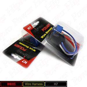 2002 2003 2004 2005 2006 2007 mini cooper headlight wire harness connectors