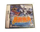 Super Robot Taisen OG Saga: Masou Kishin - The Lord of Elemental (Nintendo DS, 2010) - Japanese Version