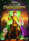 The Black Cauldron (DVD, 2010)