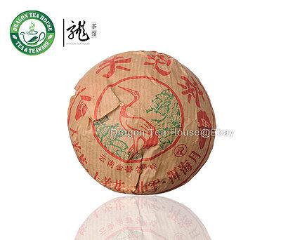 Xiaguan Jia Ji Tuo Cha Puer Tea 2011 Raw