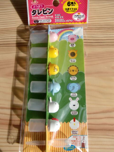 Animal Sauce Bottles for Bento Lunch Box