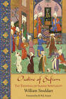 Outline of Sufism: The Essentials of Islamic Spirituality by William Stoddart (Paperback, 2012)