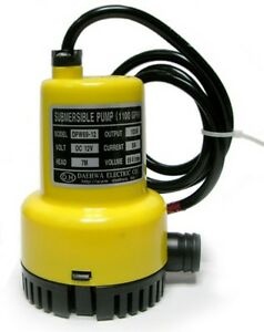 Dc 12v 100w Small Powerful Submersible Water Pump