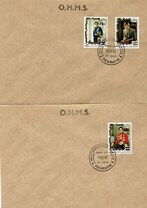 PENRHYN 1981 / 1983 ROYAL WEDDING SCARCE OVERPRINTS ON FIRST DAY COVER