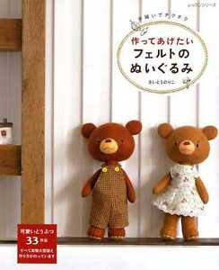 33-Felt-Stuffed-Animals-Japanese-Craft-Book