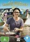 Luke Nguyen's Greater Mekong 2 (DVD, 2013, 2-Disc Set)