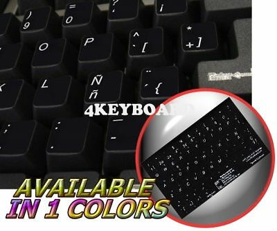SPANISH (TRAD) NON-TRANSPARENT KEYBOARD STICKER BLACK