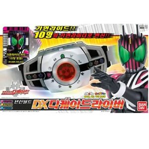 Masked-Kamen-Rider-Decade-Driver-DX-Transformation-Belt