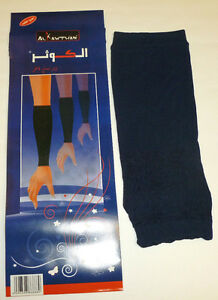 NEW-Arms-Sleeves-Cover-Sleeve-Exention-for-Hijab-Abaya-Multi-Colors