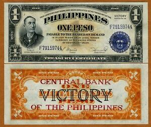Philippines-1-Peso-ND-1949-P-117-117c-Ch-UNC-gt-Victory