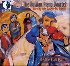 The Russian Piano Quartet