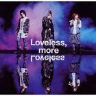 Megamasso - Loveless, More Loveless (2011)