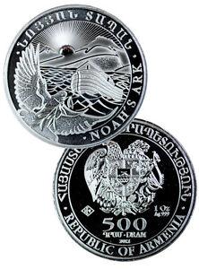2012-Armenia-1-Oz-Silver-Noahs-Ark-500-Drams-Gem-Brilliant-Uncirculated-SKU26181