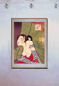The Kept Woman 15x22 Hand Numbered Ltd. Edition Japanese Print Asian Art Japan