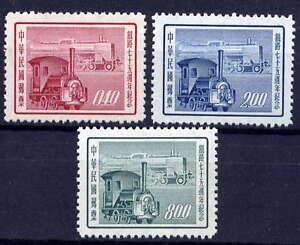 CHINA TAIWAN Sc#1140-2 1956 75th Anniversary of Chinese Railrods MNH