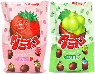 Meiji Japan Strawberry & White Grape Gummy Chocolate Bean 53g+53g