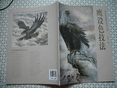 Hawk Eagle Falcon Chinese Painting Tattoo Flash sketch Reference China Book 3