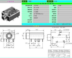 3 5mm audio panel mount 3 wiring diagram and circuit schematic