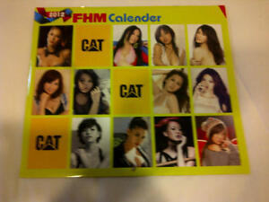 FHM-TAIWAN-2012-Wall-CALENDAR-Hot-Asian-babes-Akemi