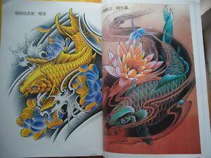 china koi fish flower a4 sketch chinese style tattoo flash book magazine design ebay. Black Bedroom Furniture Sets. Home Design Ideas