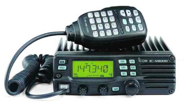 ICOM IC-V8000 VHF HAM RADIO TRANSCEIVER 75 W mobile radio FREE US SHIPPING
