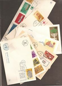 Israel 1958 Complete Year FDC Set
