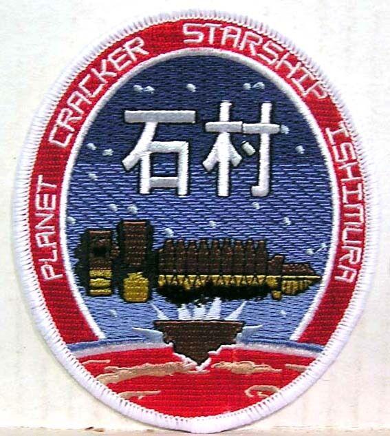 DEAD SPACE Logo - Starship Ishimura patch - Uniform Aufnäher