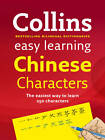 Collins Easy Learning Mandarin Chinese Characters by HarperCollins Publishers (Paperback, 2012)