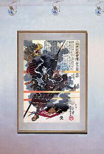 Samurai in Smoke 15x22 Japanese Print Kuniyoshi Japan Asian Art Warrior