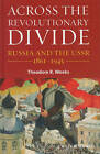 Across the Revolutionary Divide: Russia and the USSR, 1861-1945 by Theodore R. Weeks (Hardback, 2009)